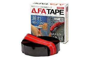 LLFAテープ